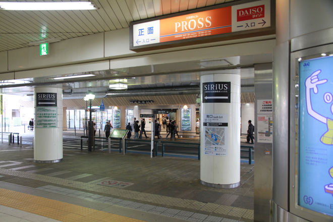 小田急線大和駅