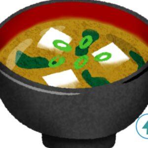 キレイな水からできた味噌汁
